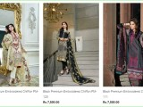 Gul Ahmed 2016 Lawn Collection For Women With Price