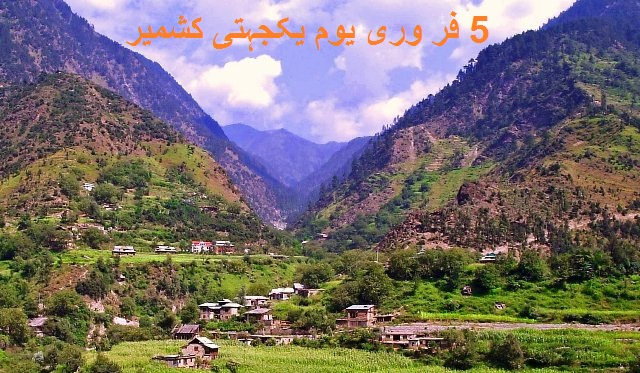 kashmir valley photos