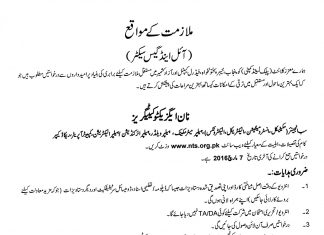jobs in Oil & Gas Sector