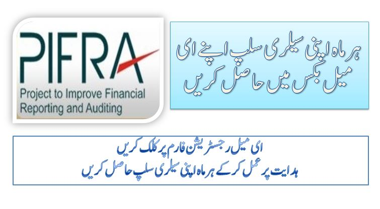 pifra payslip registration form