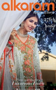 Exclusive Chiffon Collection