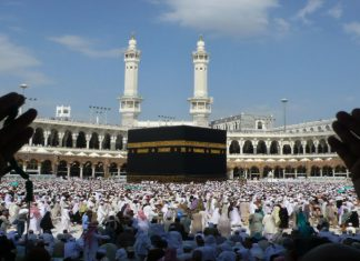 Hajj Applications Lucky Draw result 2021