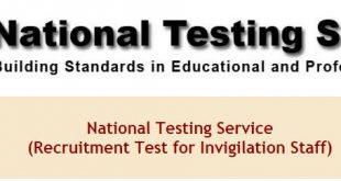 National Testing Service (NTS)Recruitment Test for Invigilation Staff