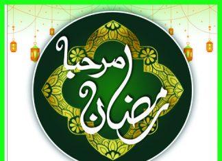 Ramzan-ul-mubarak HD Islamic New Wallpaper 2020