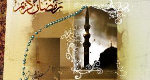 Happy Ramadan ul Mubarak 2016 HD Wallpapers