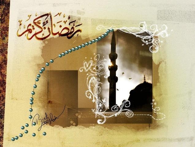 Ramadan ul Mubarak (Wallpaper & HD Images)