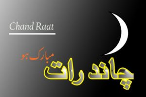 chand raat wallpaper in urdu