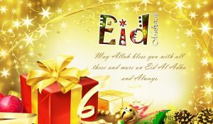 eid mubarak beautiful hd wallpaper