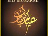 Happy Eid ul Fitr HD Wallpaper collection 2020