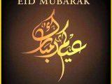 Happy Eid ul Fitr HD Wallpaper collection 2020