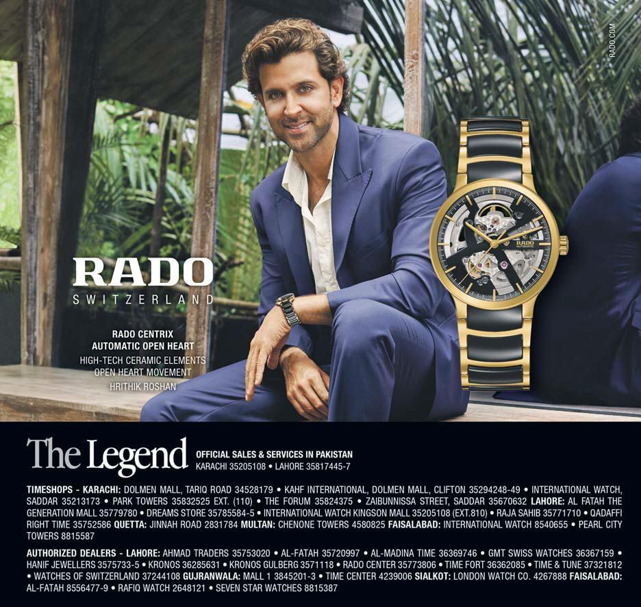 rado swiss watches prices in pakistan