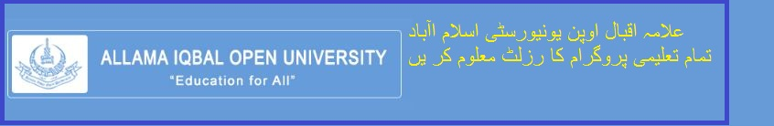 aiou result Spring Semester July 2016