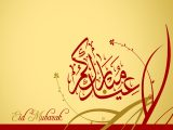Eid ul fitr New graphichs wallpaper 2016
