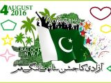 Pakistan Independence preparations