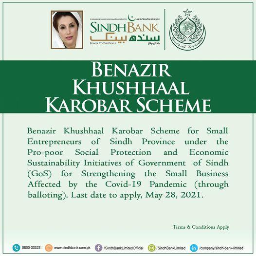Sindh Bank Benazir Khushhaal Karobar Scheme 2021
