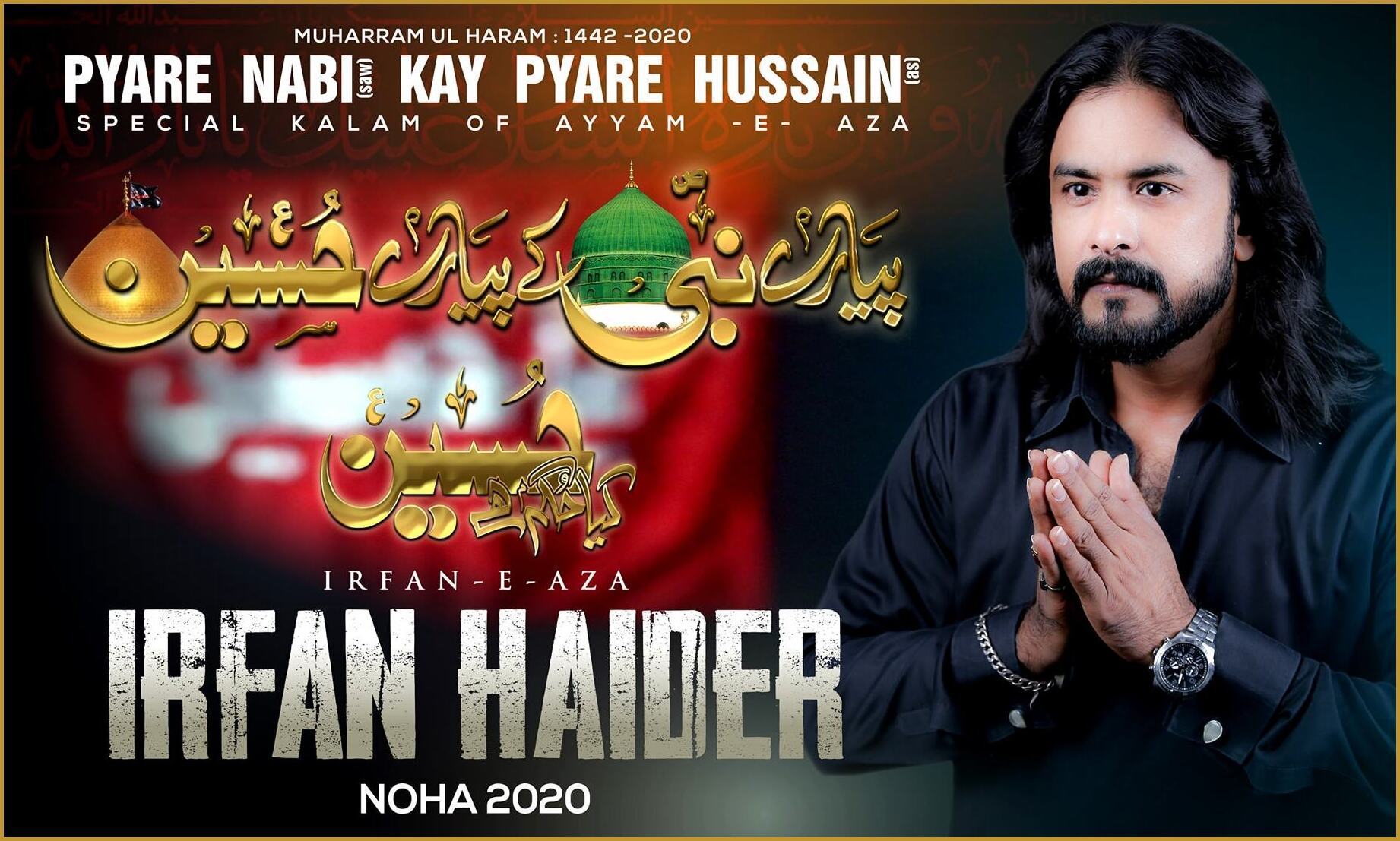 irfan haider new 3gp video nohay download
