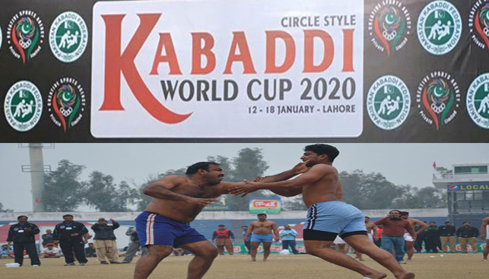 Kabaddi World Cup 2020 Teams, Schedule,Final Match
