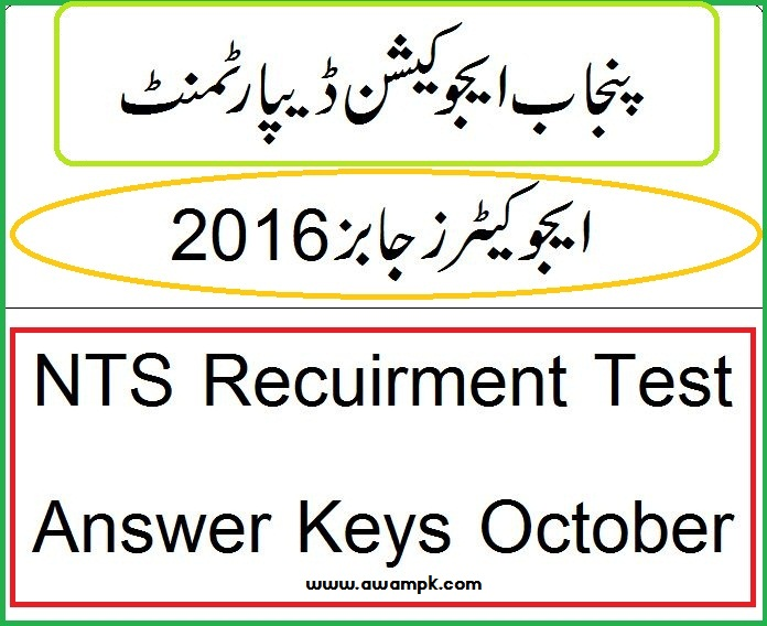 Punjab Education Department NTS Test answer keys Result