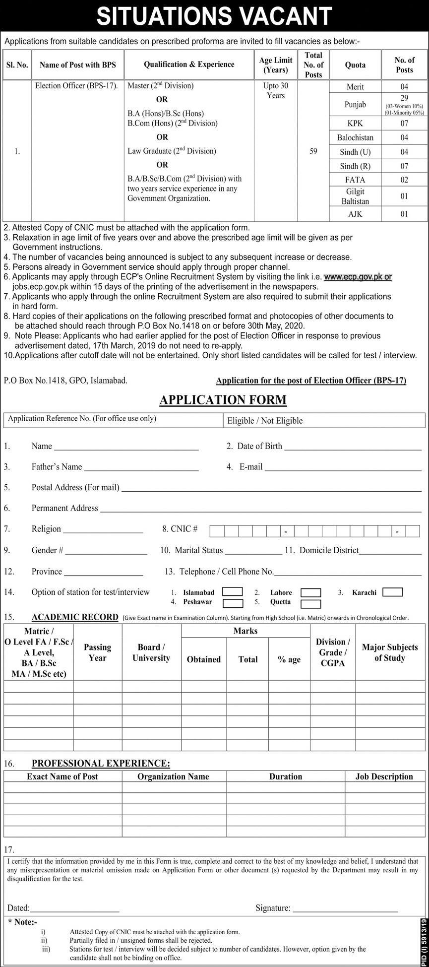ECP Election Officer (BPS-17) Jobs Advertisement