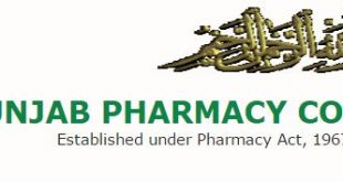punjab pharmacy council nts papers result 2018