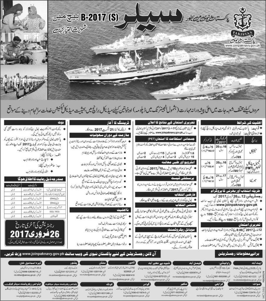 Join Pak Navy As Sailor Batch B-2017