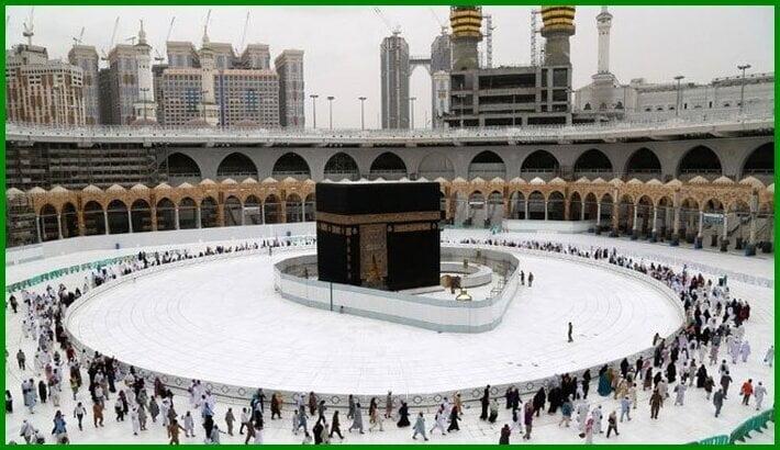 Saudi Ministry of Hajj and Umrah Saudi Arabia Hajj Policy 2020