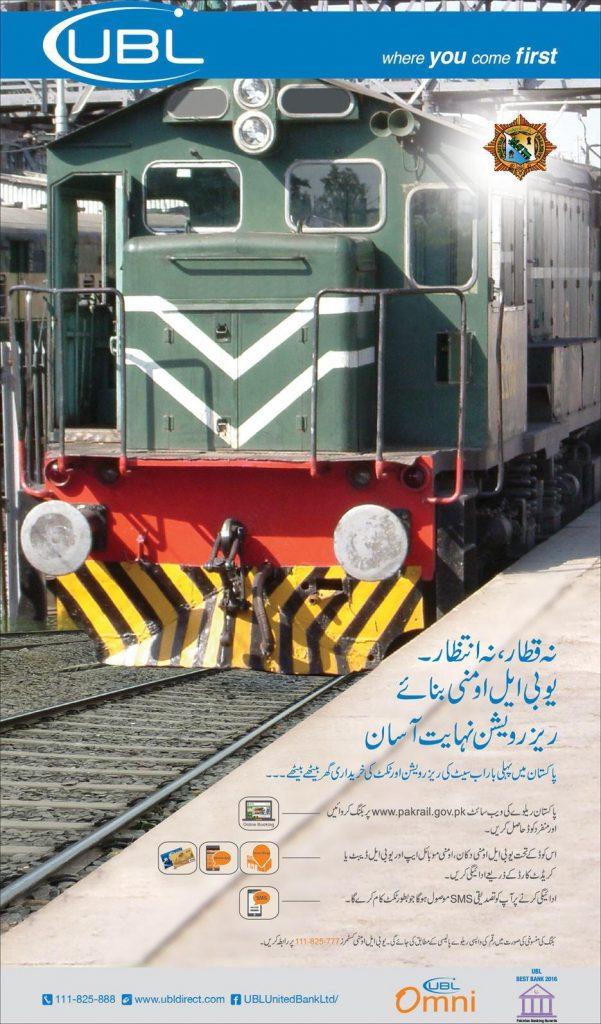 Pakistan Railways E-ticketing Procedure