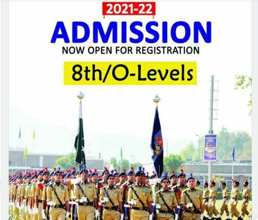 Cadet College Hasan Abdal 8th/O-Levels Admission 2021-22