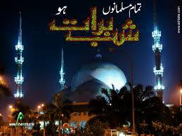 Shab e Barat Wallpapers Pictures