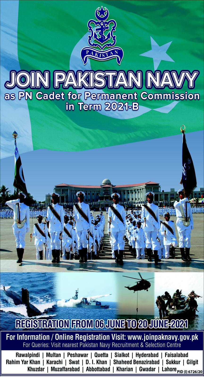 Join Pak Navy Through Short Service Commission Course 2021-B
