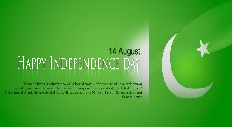 Latest Pakistani Independence Day wallpapers
