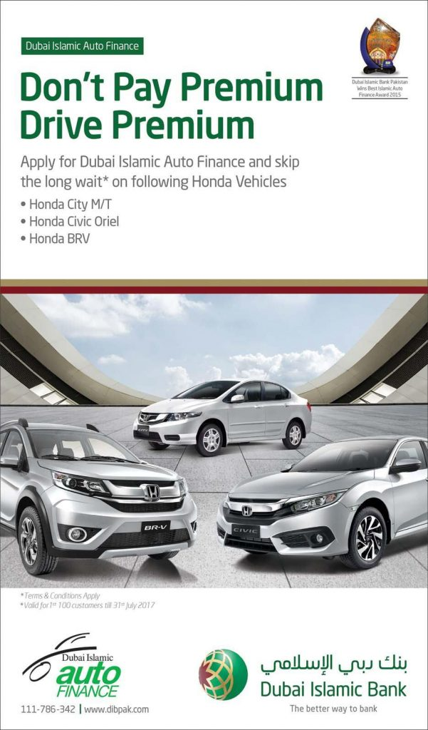 Features OF Dubai Islamic Auto Finance