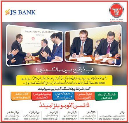 JS Car Loan