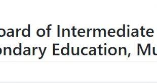 Board of Intermediate & Secondary Education Multan 9th result