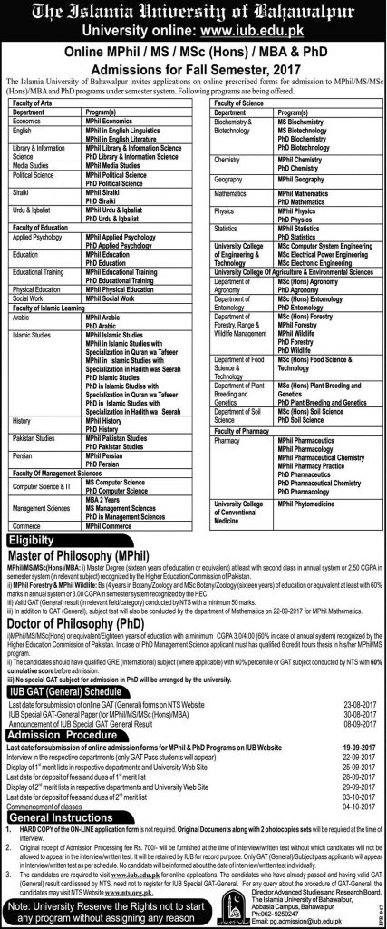 Admission in Islamia University of Bahawalpur