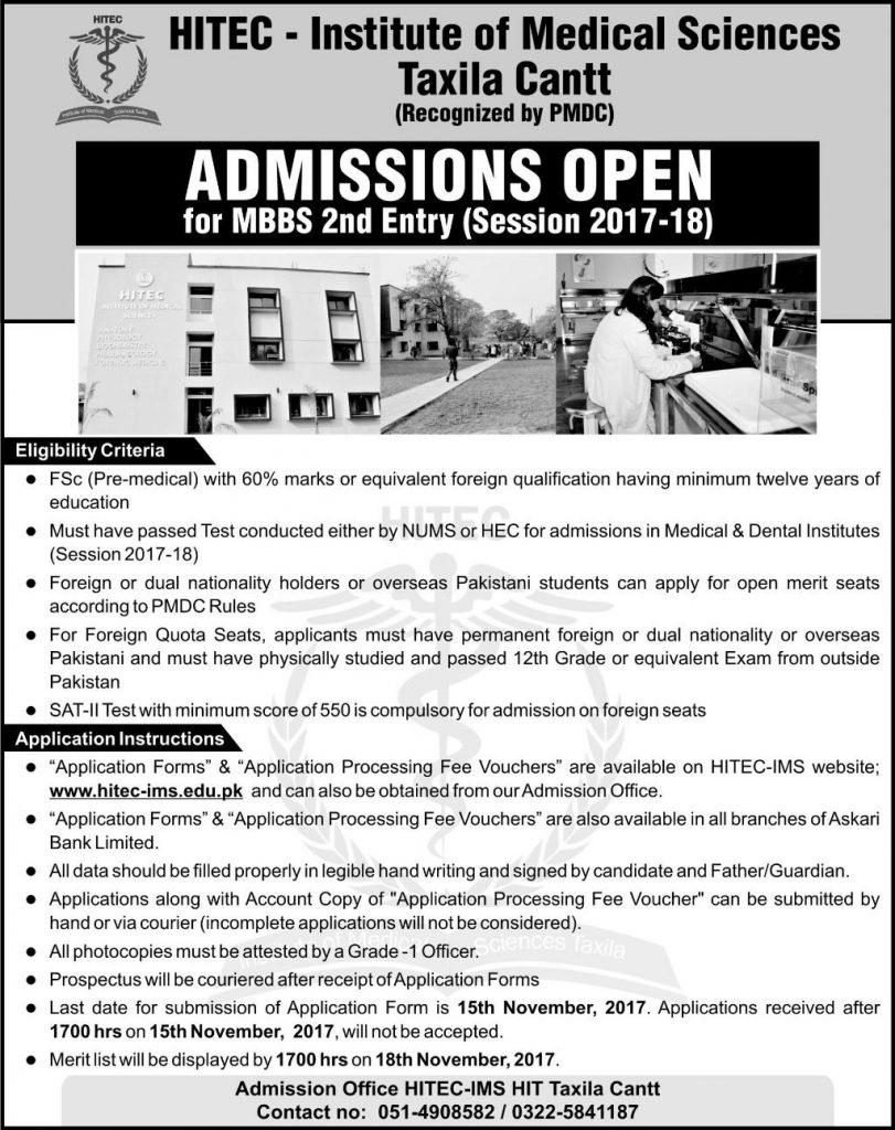 admission in HITEC