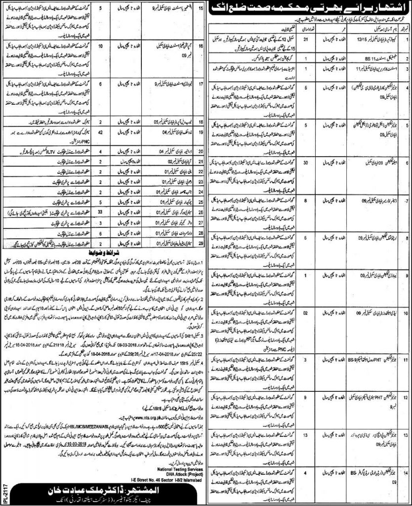 Jobs in District Health Authority Attock
