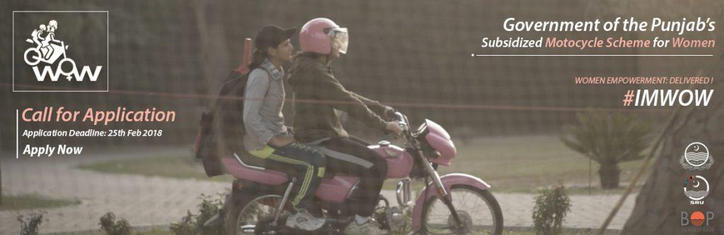 Women-on-Wheels Motorbike Subsidy Scheme 2018