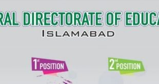 Federal Board Islamabad (FDE) 5th Class Annual Result 2021