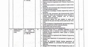 WASA Faisalabad NTS Jobs May 2021