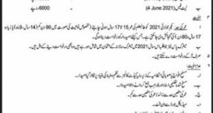 Military College Jhelum inter (11th class) Admission 2021