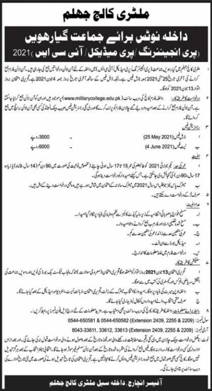 Military College Jhelum inter (11th class) Admission 2021