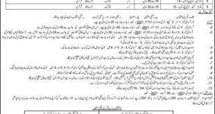 Join Pakistan Navy Civilian Jobs A-2021