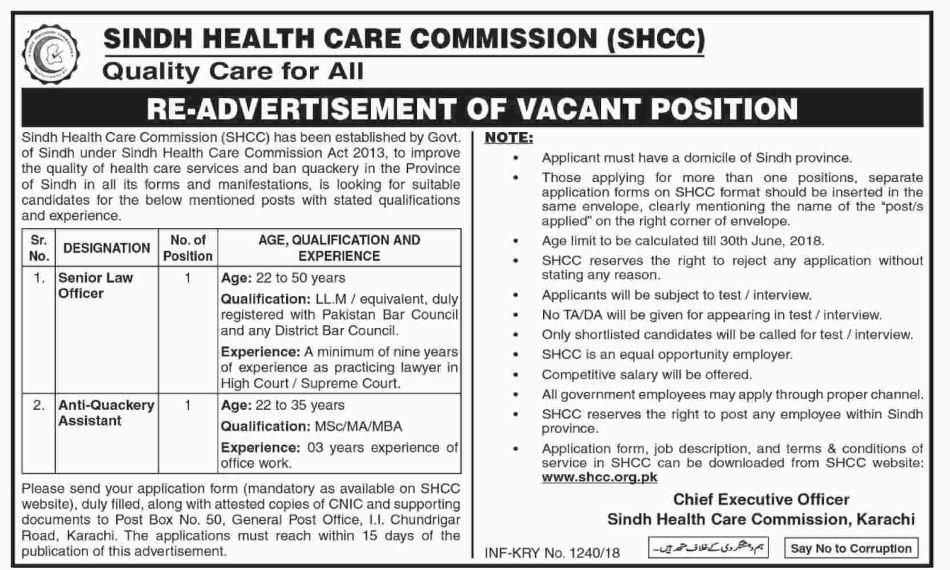 Jobs in sindh healthcare commission
