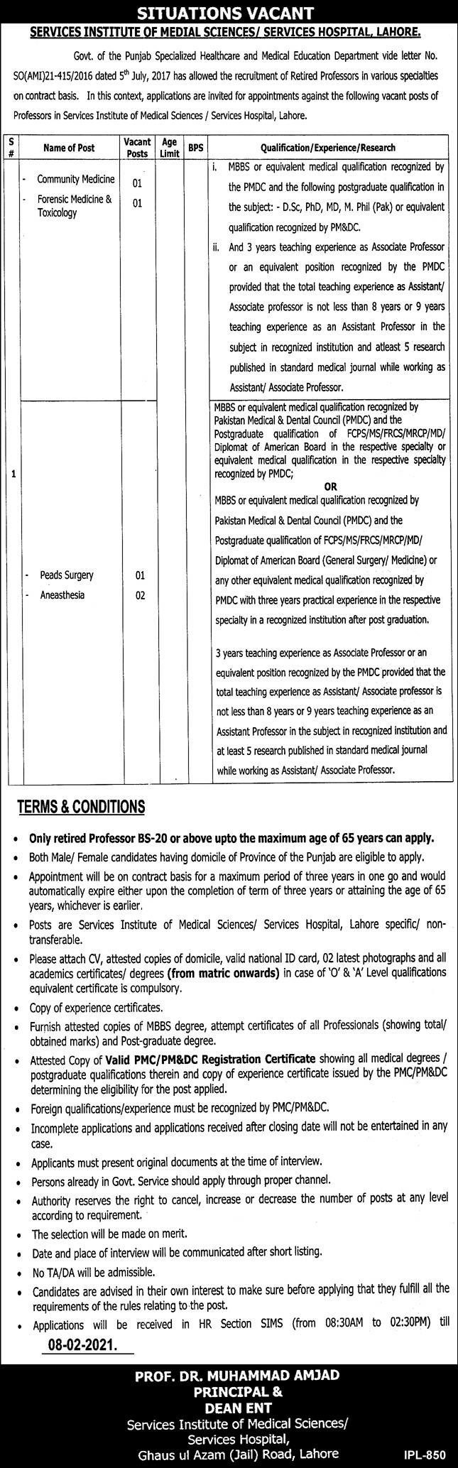 Services Institute of Medical Sciences / Services Hospital Lahore Jobs 2021