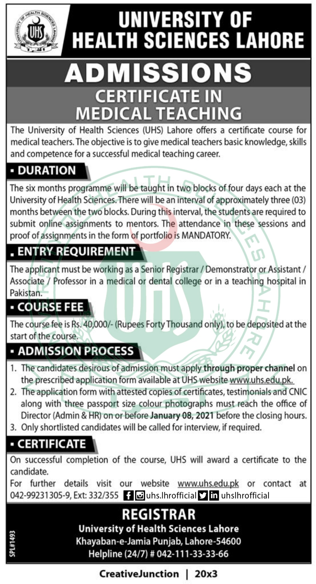 UHS Admission For Certificate Course For Medical Teachers