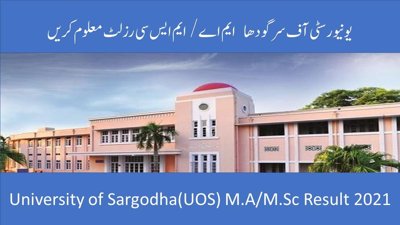 University of Sargodha(UOS) Result 2021