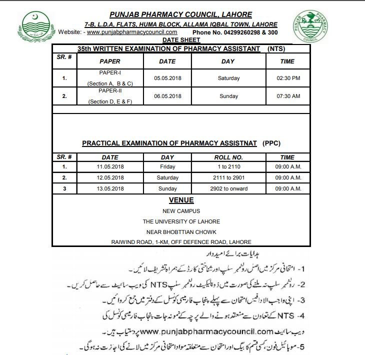 DATE SHEET 35th WRITTEN EXAMINATION OF PHARMACY ASSISTANT