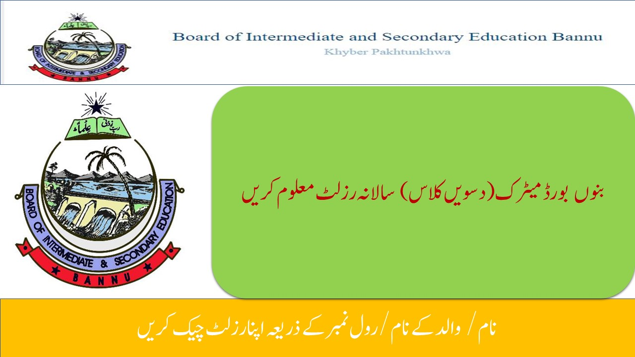BISE Bannu Matric (10th Class) Result 2020