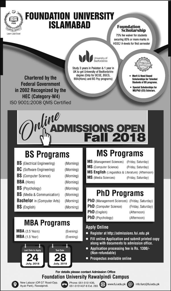 Fall 2018 Online Admissions of Foundation University Rawalpindi